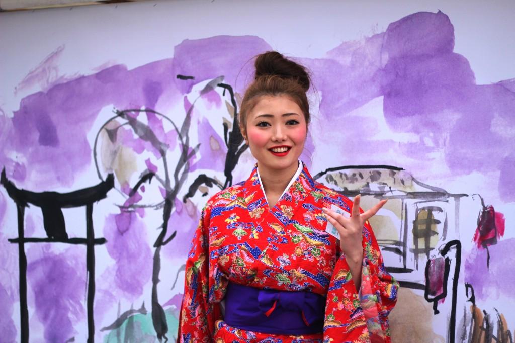 Japonaise en tenue traditionnelle